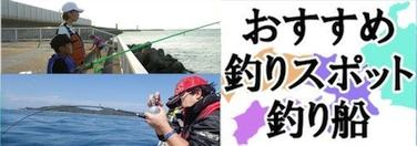 osusume_map