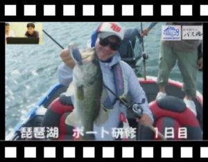 琵琶湖ボート研修 1日目