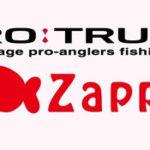 ◆PRO:TRUST WEBカタログ