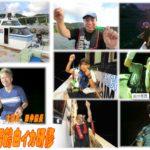 日本海舞鶴 白イカ釣行