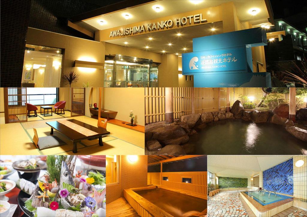 ホテル 淡路島 観光