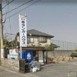 【滋賀】 ランカーハウス