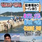 【岡山】 瀬戸内市 前島
