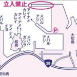 【兵庫】 岩屋港・絵島・大和島