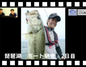 琵琶湖ボート研修 2日目