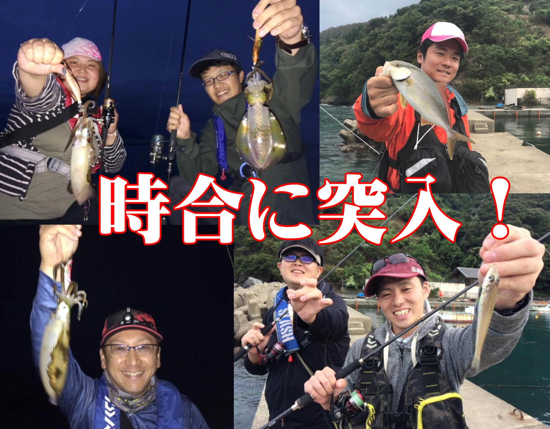 イカだけじゃない秋の福井!<