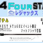 7月13日(土)   レジャックス 福山本店 THIRTY FOUR STAFFによる展示販売