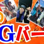 9月29日(日)まで 秋のBIGバーゲン開催中!!