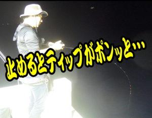 イカメタルInなぶら丸(石川加賀)