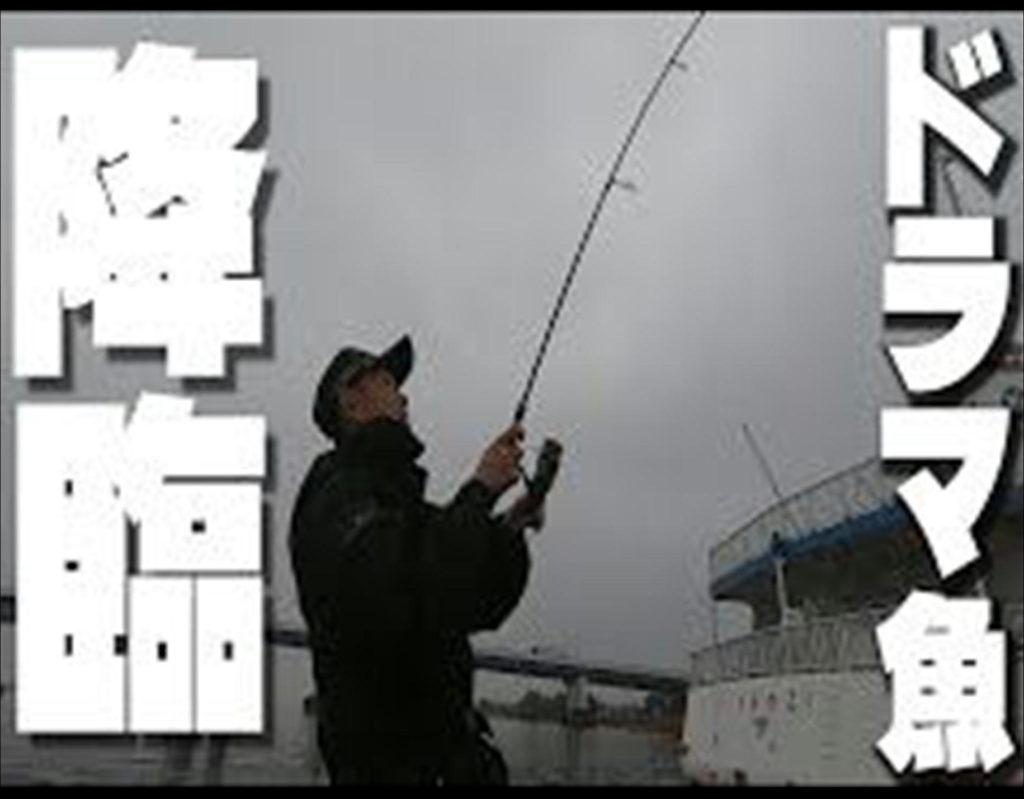メタルバイブでドラマ魚【琵琶湖】