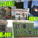 武庫川一文字ショアジギ釣行!
